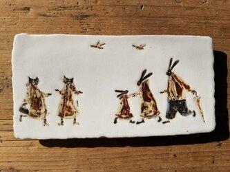 陶板画(お散歩)の画像