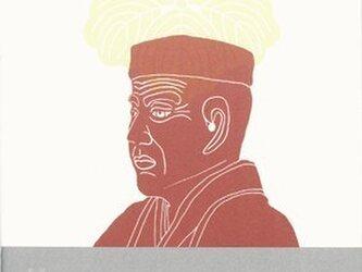amcoの本『輪土』 第一話の画像