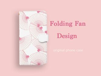 ベビーピンクな扇子柄の手帳型スマホケースの画像