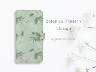 ボタニカルグリーンな手帳型スマホケースの画像