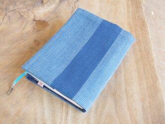 藍色手織り 文庫本サイズのブックカバー⑩ 栞+音符のチャーム付き (サイズ調整できます)の画像