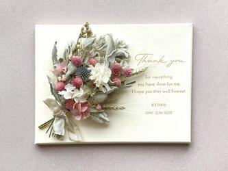 *thanks board* 結婚式ご両親贈呈用などにの画像