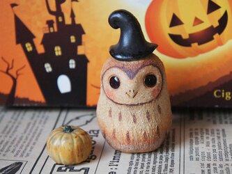 陶器【帽子を被ったフクロウとカボチャ】の画像