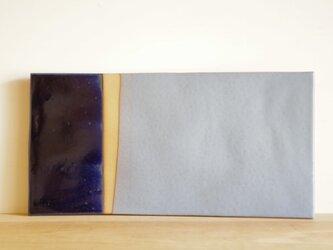 plate blue Aldebaranの画像