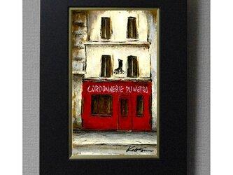 風景画 パリ 油絵「靴屋」の画像