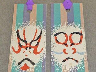 和紙しおり 歌舞伎 其の二の画像