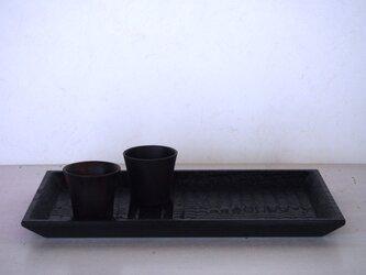 栗黒染め角盆の画像