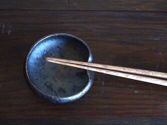 黒釉_豆鉢の画像