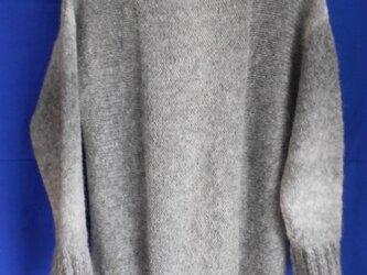 アルパカのグラデーションセーターの画像