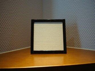 襖紙の置き飾り 黒ブチ高級紙の画像