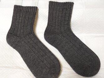 手編み靴下 REGIA 温度調節機能糸の画像