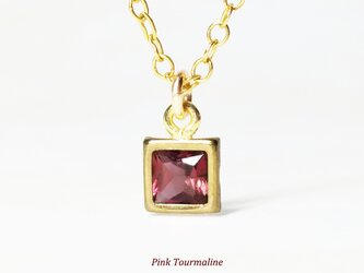 【10月誕生石】上品な輝き。ピンクトルマリンのネックレス [送料無料]の画像