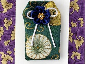 (菊紋)元巫女のお守り袋の画像