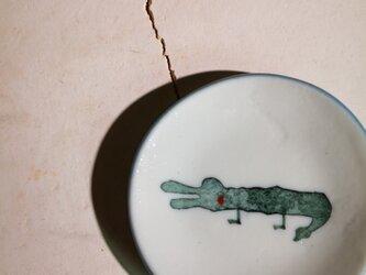 豆皿(10-328)ワニの画像