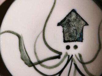 豆皿(10-333)イカの画像