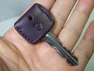 肉球刻印のキーカバー 紫の画像