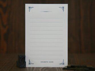 組版・名入れセミオーダー「装飾活字」ミニ便箋 50枚セットの画像