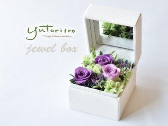 【贈り物に】バラのジュエルボックス 紫の画像