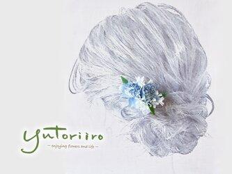 お花の髪飾り アストランティア ブルー パーティー、結婚式二次会、着物、浴衣、入学式にの画像