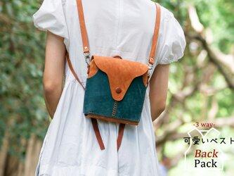 【可愛いベスト】 3 way 可愛い ミニリュック 本革フラットショルダーバッグ 総手縫いの画像