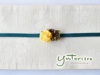 お花の帯留め ポンポンマム イエロー 着物、浴衣にの画像