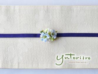 お気に入りに追加2 お花の帯留め ガーデンブロッサム ブルー 着物、浴衣にの画像