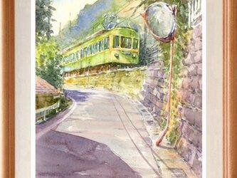 水彩画原画 坂道と江ノ電 #435の画像