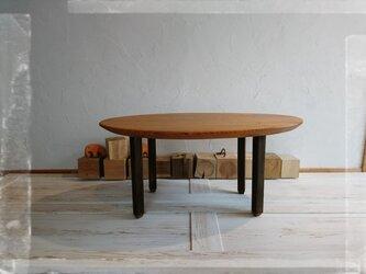 ローテーブル  金木犀の画像