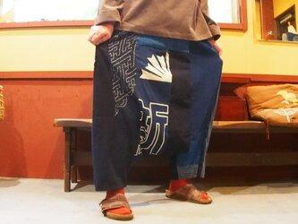 おとなのサルエルパンツ☆朝日新聞の幕?旗?刺し子も楽しい秋のお出かけ着♪の画像