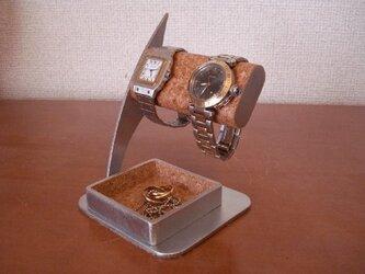誕生日プレゼントに だ円パイプ2本掛け腕時計スタンドの画像