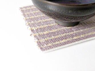 :藤布のコースター「丹後のいろどり」:五色セット(化粧箱入り)の画像