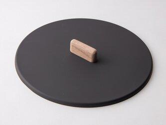 フライパンジュウ専用フタ  Mサイズ/ウォルナット(クルミ材)の画像