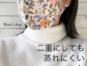 水着用素材 立体マスク プリント おしゃれ かわいい 速乾 花柄 フラワープリント クリーム 男女兼用 肌荒れしないの画像
