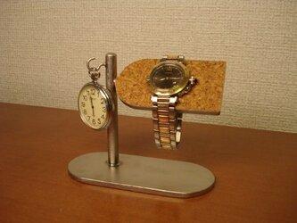 懐中時計スタンド!腕時計&懐中時計スタンドの画像