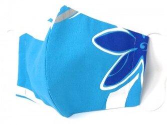 ハワイアン ファブリック ファッション・3Dマスク(扇型) ブルー Lサイズ[mfm3Q-220LP2の画像