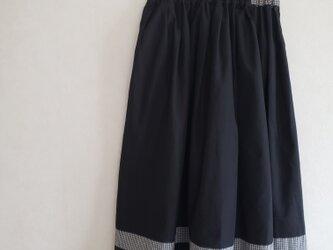 ギャザースカート(送料込)の画像
