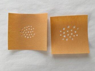 ステンシル型紙(星・2枚)の画像