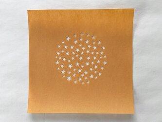 型紙(星まる・7.7cm)の画像