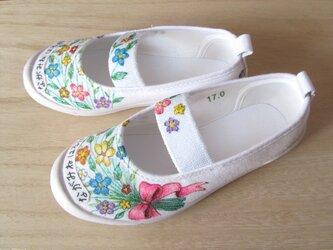 (完成)18cmサイズ  100%手描き☆本当にゴシゴシ洗える上履き「花束」☆名入れもの画像