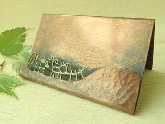 お散歩猫のカードスタンド~銅製・オーロラ加工~の画像