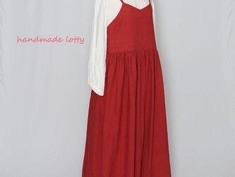 たっぷりギャザーのサロペットスカート(紅色)の画像