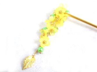 かんざし 菜の花の様な黄色のフラワービーズの画像