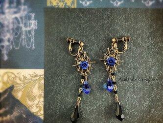 耳飾り:spellbound (blue)の画像