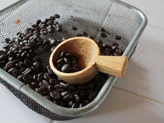 コーヒーメジャースプーン15の画像