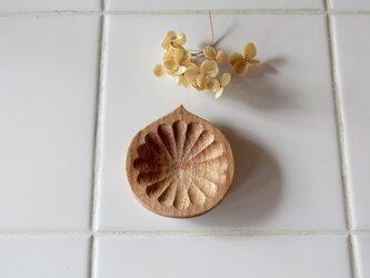 胡桃の豆皿lの画像