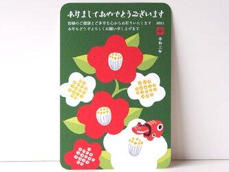 椿と赤べこのオーダーポストカードの画像