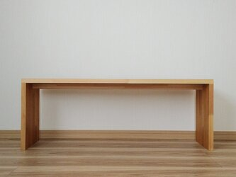 椅子にもなるテーブル【ウォルナットオイル仕上げ】の画像