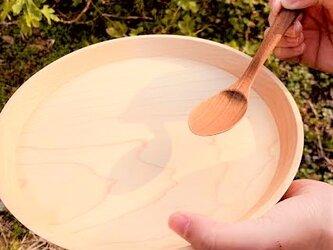 【人気です】カレーが美味しい楓の丸皿 かえで 大平皿 0051の画像