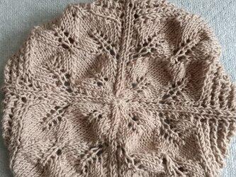 クンスト編みのベレー帽②の画像