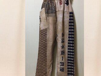 No.1114 男女兼用 手ぬぐいズボンの画像
